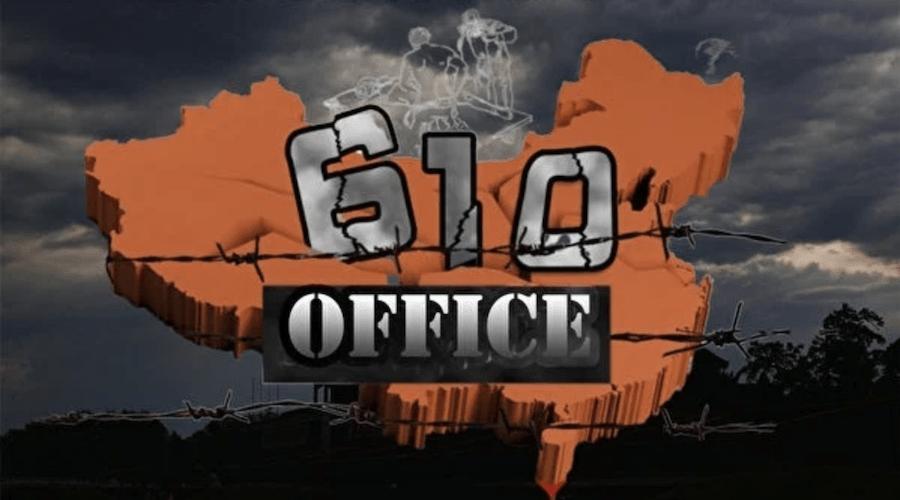 Le bureau 610 arrive au bout du chemin : 38 pays ont déposé une liste de 9000 criminels