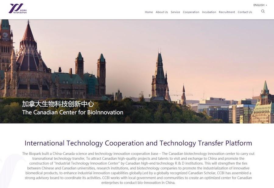 Canada: legouvernementde l'Alberta ordonne àquatre universitésde suspendre leurs liens avec la Chine