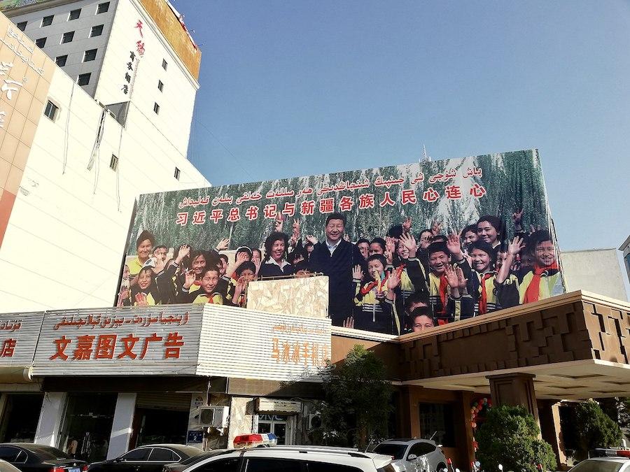 La Chine teste une technologie de détection des émotions sur des Ouïghours au Xinjiang