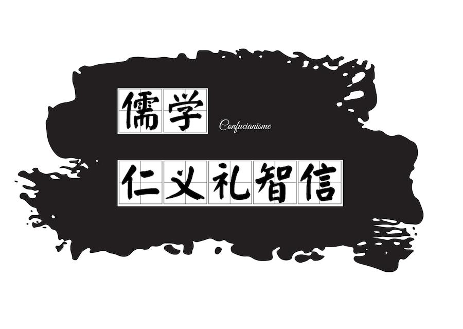 Le fondateur du confucianisme : le duc de Zhou