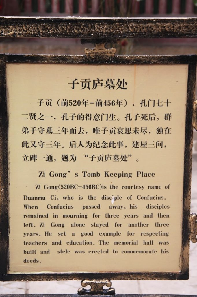 La sagesse de Confucius appliquée au monde des affaires