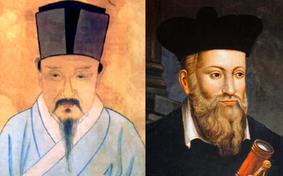 Analogie entre Liu Bowen et Nostradamus