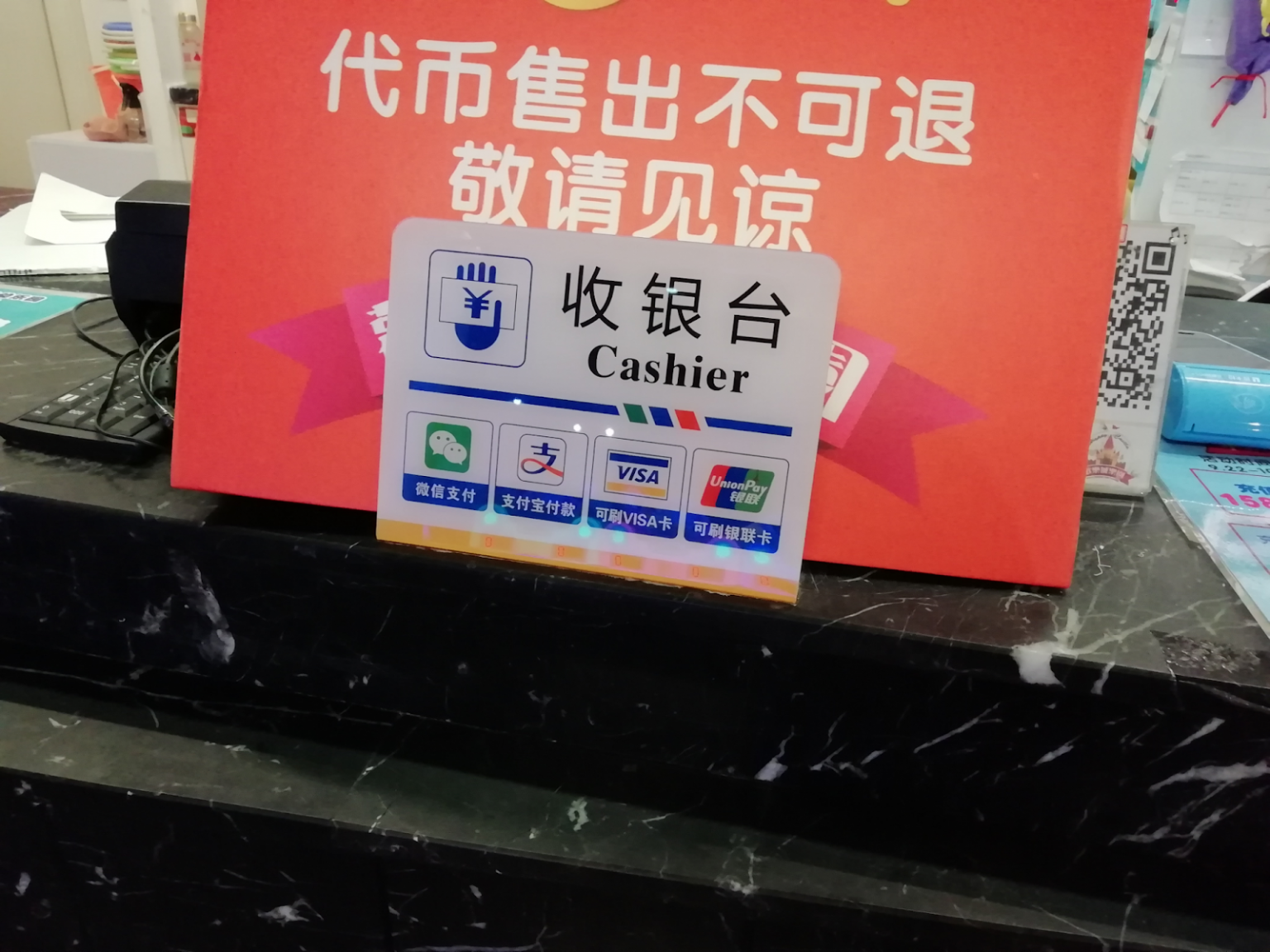 Chine: des mesures de répression contre la crypto-monnaie pour lutter contre le blanchiment d'argent