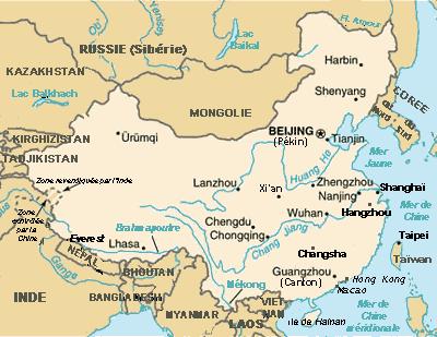 Deuil national ou 70ème anniversaire du Parti ? Histoire de la souffrance du peuple chinois