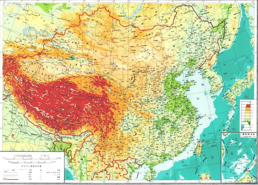 Deuil national ou 70ème anniversaire du Parti ? Histoire de la souffrance du peuple chinois (2/6)
