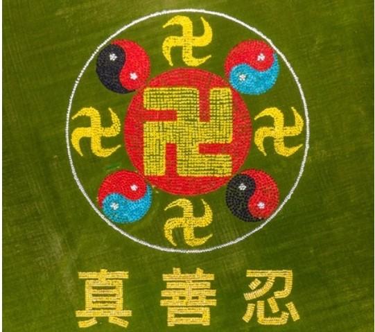 L'histoire et la signification du symbole universel svastika
