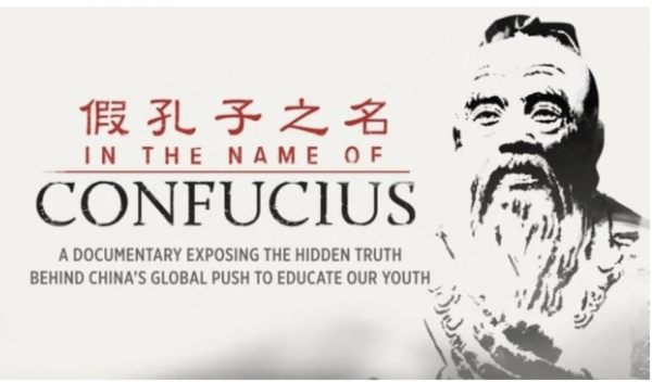 Le rapport de l'IRSEM révèle la véritable nature des Instituts Confucius